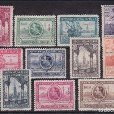 Francobolli: TÁNGER 1929 - EXP. SEVILLA Y BARCELONA SERIE COMPLETA NUEVA CON FIJASELLOS EDIFIL Nº 37/47. Lote 212128587