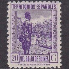 Timbres: GUINEA 1941 - SELLO NUEVO SIN FIJASELLOS EDIFIL Nº 265. Lote 212130287