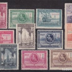 Sellos: SAHARA 1929 - EXP. SEVILLA Y BARCELONA SERIE COMPLETA NUEVA SIN FIJASELLOS EDIFIL Nº 25/35. Lote 212206203