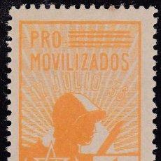Sellos: MARRUECOS.- PRO MOVILIZADOS DE 1 PESETA NUEVO SIN GOMA. Lote 212240167