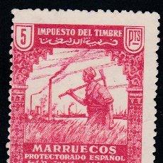 Sellos: MARRUECOS.- IMPUESTO DEL TIMBRE DE 5 PESETAS. NUEVO SIN GOMA. Lote 212240285