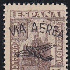 Sellos: IFNI.- BENEFICOS Nº 4 SOBRECARGADOS VIA AEREA NUEVO SIN CHARNELA.. Lote 212240861