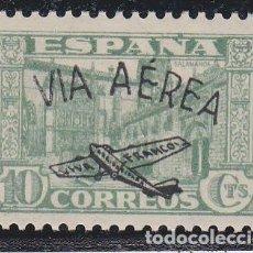 Sellos: IFNI.- BENEFICOS Nº 5 SOBRECARGADOS VIA AEREA NUEVO SIN CHARNELA.. Lote 212240956