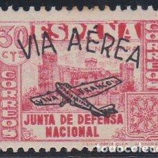 Sellos: IFNI.- BENEFICOS Nº 9 SOBRECARGADOS VIA AEREA NUEVO CON CHARNELA.. Lote 212241302