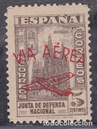 IFNI.- BENEFICO 4 HC CON HUELLA DE CHARNELA VARIEDAD SOBRECARGA ROJA (Sellos - España - Colonias Españolas y Dependencias - África - Ifni)