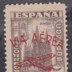 Sellos: IFNI.- BENEFICO 4 HC CON HUELLA DE CHARNELA VARIEDAD SOBRECARGA ROJA. Lote 212296575