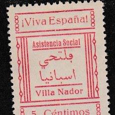 Sellos: MARRUECOS.- LOCAL DE VILLA NADOR Nº 1 NUEVO CON HUELLA DE CHARNELA.. Lote 212296783