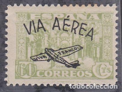 IFNI.- BENEFICOS Nº 11 SOBRECARGADOS VIA AEREA NUEVO CON CHARNELA. (Sellos - España - Colonias Españolas y Dependencias - África - Ifni)