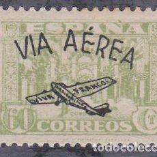 Sellos: IFNI.- BENEFICOS Nº 11 SOBRECARGADOS VIA AEREA NUEVO CON CHARNELA.. Lote 212297128