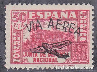 MARRUECOS.- LOCAL DE VILLA NADOR Nº 9 ( PIE DE IMPRENTA LARGO) NUEVO SIN HUELLA DE CHARNELA. (Sellos - España - Colonias Españolas y Dependencias - África - Ifni)