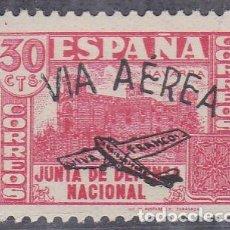 Sellos: MARRUECOS.- LOCAL DE VILLA NADOR Nº 9 ( PIE DE IMPRENTA LARGO) NUEVO SIN HUELLA DE CHARNELA.. Lote 212297597