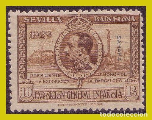 SAHARA 1929 EXPOSICIONES SEVILLA Y BARCELONA, EDIFIL Nº 35 * * (Sellos - España - Colonias Españolas y Dependencias - África - Sahara)