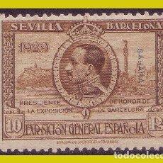 Sellos: SAHARA 1929 EXPOSICIONES SEVILLA Y BARCELONA, EDIFIL Nº 35 * *. Lote 212605425