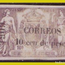 Sellos: ELOBEY, ANNOBON Y CORISCO 1909 SELLOS DE 1908 HABILITADOS, EDIFIL Nº 50J (*). Lote 212643901