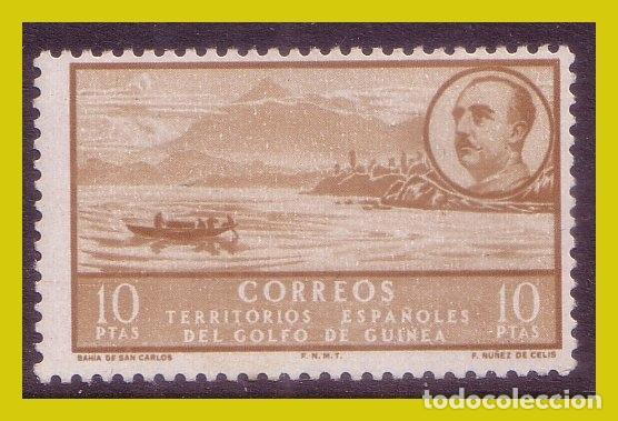 GUINEA 1950 SERIE BÁSICA, EDIFIL Nº 292 * * (Sellos - España - Colonias Españolas y Dependencias - África - Guinea)