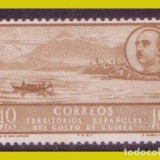 Sellos: GUINEA 1950 SERIE BÁSICA, EDIFIL Nº 292 * *. Lote 212644220