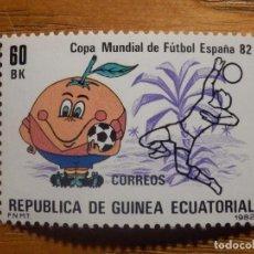 Sellos: GUINEA ECUATORIAL - FMNT - EDIFIL 36 - 60 BK 1982 - COPA FUTBOL ESPAÑA 82 - NUEVO **. Lote 277419133