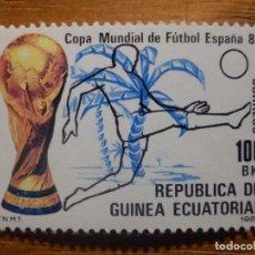 Sellos: GUINEA ECUATORIAL - FMNT - EDIFIL 37 - 100 BK 1982 - COPA FUTBOL ESPAÑA 82 - NUEVO **. Lote 277419153