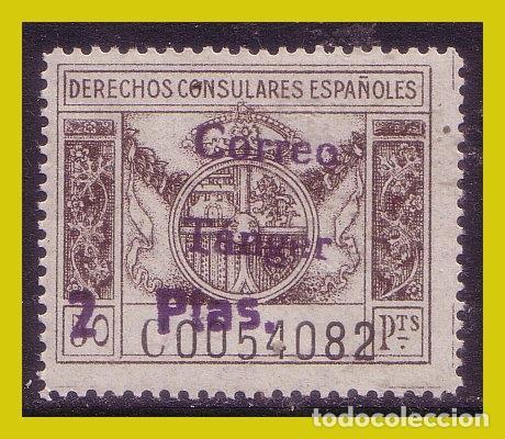 TÁNGER, SELLO DE DERECHOS CONSULARES HABILITADOS, 50 PTAS CASTAÑO + 2 PTAS * * (Sellos - España - Colonias Españolas y Dependencias - África - Tanger)