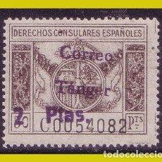 Sellos: TÁNGER, SELLO DE DERECHOS CONSULARES HABILITADOS, 50 PTAS CASTAÑO + 2 PTAS * *. Lote 262539425