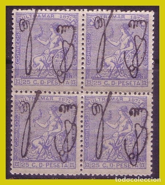 PUERTO RICO, 1874 ALEGORÍA DE ESPAÑA, EDIFIL Nº 4 * * B4, PIEZA DE LUJO (Sellos - España - Colonias Españolas y Dependencias - África - Tanger)