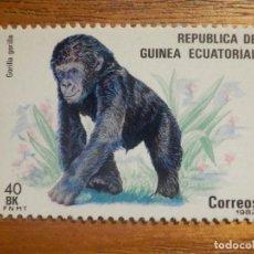 Sellos: GUINEA ECUATORIAL - FMNT - EDIFIL 39 - 40 BK 1983 - FAUNA - GORILA - NUEVO **. Lote 277419168