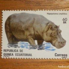 Sellos: GUINEA ECUATORIAL - FMNT - EDIFIL 40 - 60 BK 1983 - FAUNA - HIPOPÓTAMO - NUEVO **. Lote 277419213