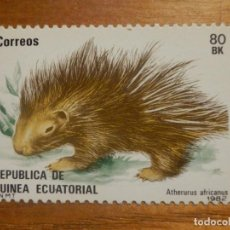 Sellos: GUINEA ECUATORIAL - FMNT - EDIFIL 41 - 80 BK 1983 - FAUNA - ERIZO - NUEVO **. Lote 277419223