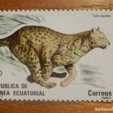 Sellos: GUINEA ECUATORIAL - FMNT - EDIFIL 42 - 120 BK 1983 - FAUNA - FELINUS PARDUS - NUEVO **. Lote 277419253