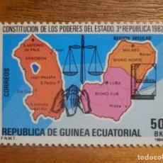 Sellos: GUINEA ECUATORIAL - FMNT - EDIFIL 51 - 50 BK 1984 - FAUNA - REGIONES INSULARES - NUEVO **. Lote 277419278