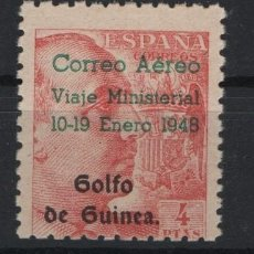 Sellos: TV_001.G13/ GOLFO DE GUINEA, FRANCO, EDIFIL 272 MNH**, VIAJE MINISTERIAL. Lote 212746012