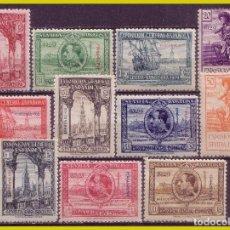 Sellos: FERNANDO POO 1929 EXPOSICIONES SEVILLA Y BARCELON, EDIFIL Nº 168 A 178 * *. Lote 212785645