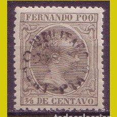 Sellos: FERNANDO POO 1896 ALFONSO XIII, HABILITACIÓN TIPO A, EDIFIL Nº 23 *. Lote 212786251