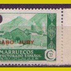 Sellos: CABO JUBY 1935 SELLOS DE MARRUECOS HABILITADOS, EDIFIL Nº 68MT * MUESTRA CON TALADRO. Lote 212798046