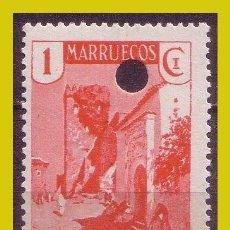 Sellos: CABO JUBY 1935 SELLOS DE MARRUECOS HABILITADOS, EDIFIL Nº 67MT * MUESTRA CON TALADRO. Lote 212798106