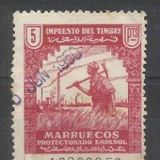 Sellos: IMPUESTO DEL TIMBRE 5 PTS USADO PROTECTORADO ESPAÑOL MARRUECOS. Lote 212950441