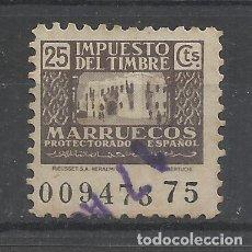 Sellos: IMPUESTO DEL TIMBRE 25 CTS USADO PROTECTORADO ESPAÑOL MARRUECOS. Lote 212950473