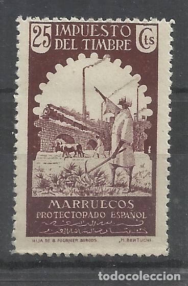 IMPUESTO DEL TIMBRE 25 CTS USADO PROTECTORADO ESPAÑOL MARRUECOS (Sellos - España - Colonias Españolas y Dependencias - África - Marruecos)