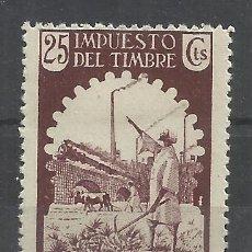 Sellos: IMPUESTO DEL TIMBRE 25 CTS USADO PROTECTORADO ESPAÑOL MARRUECOS. Lote 212950841