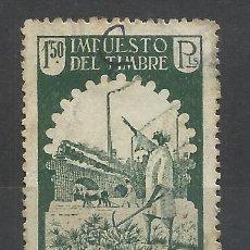 Sellos: IMPUESTO DEL TIMBRE 1.5 PTS USADO PROTECTORADO ESPAÑOL MARRUECOS. Lote 212950882