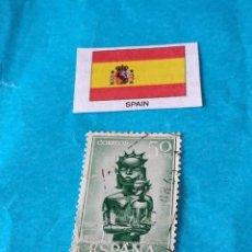 Sellos: ESPAÑA RIO MUNI A. Lote 213073193
