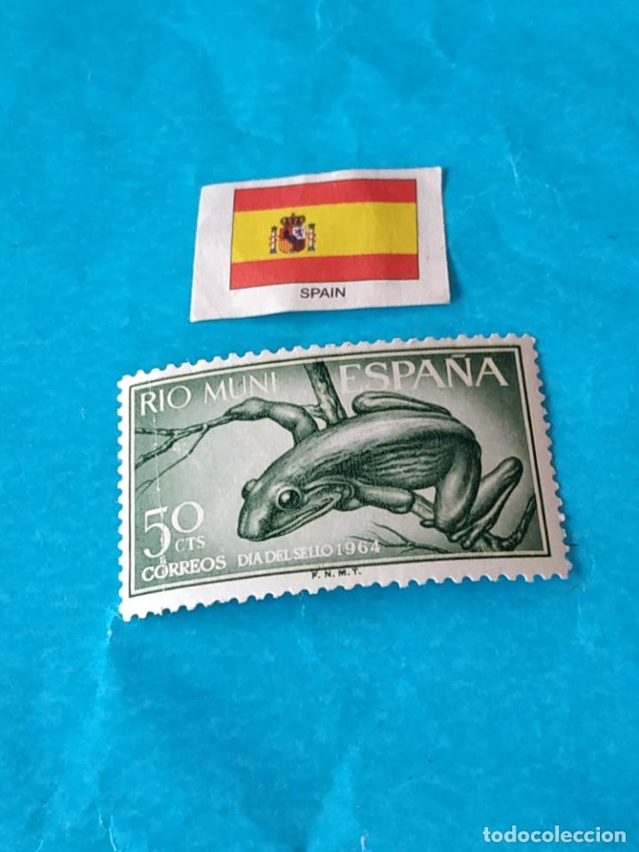 ESPAÑA RÍO MUNI B (Sellos - España - Colonias Españolas y Dependencias - África - Río Muni)