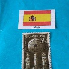 Sellos: ESPAÑA FERNANDO POO A. Lote 213085277