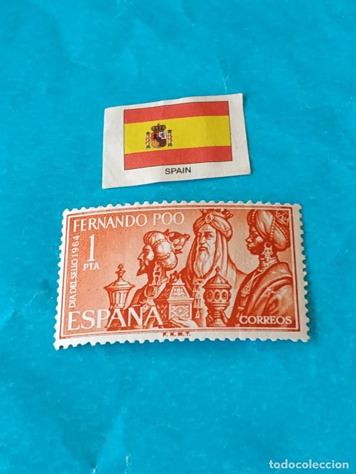 ESPAÑA FERNANDO POO D (Sellos - España - Colonias Españolas y Dependencias - África - Fernando Poo)