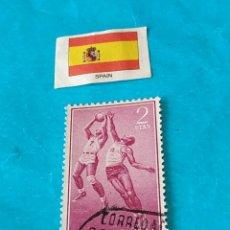 Sellos: ESPAÑA GUINEA A. Lote 213086807