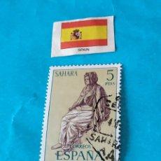 Sellos: ESPAÑA SAHARA B. Lote 213087386