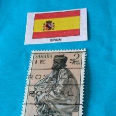 Sellos: ESPAÑA SAHARA C. Lote 213087552