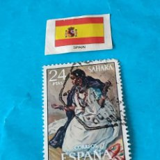 Sellos: ESPAÑA SAHARA D. Lote 213087997