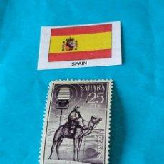 Sellos: ESPAÑA SAHARA E. Lote 213089157