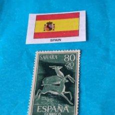 Sellos: ESPAÑA SAHARA G. Lote 213089580